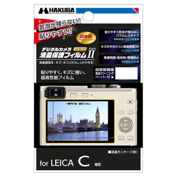 LEICA C 専用 液晶保護フィルム MarkII