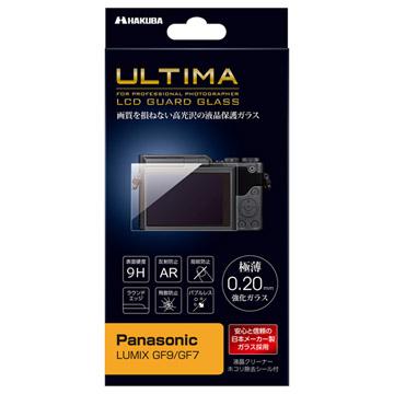 Panasonic LUMIX GF9 専用 ULTIMA 液晶保護ガラス