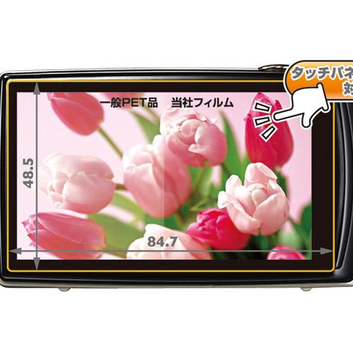 FUJIFILM FINEPIX Z1000EXR / Z950EXR 専用