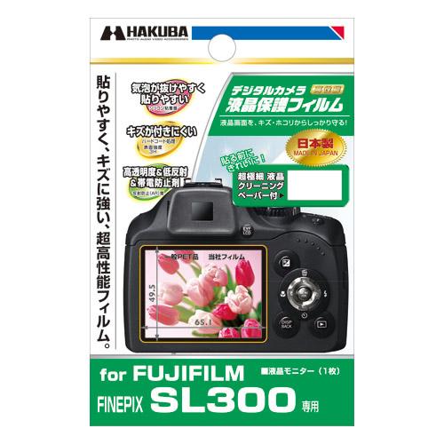 FUJIFILM FINEPIX SL300 専用
