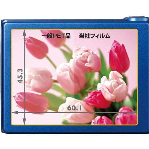 液晶保護フィルム Canon PowerShot A4000IS