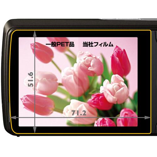 液晶保護フィルム OLYMPUS STYLUS VH-410 専用