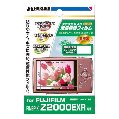 液晶保護フィルム FUJIFILM FINEPIX Z2000EXR 専用