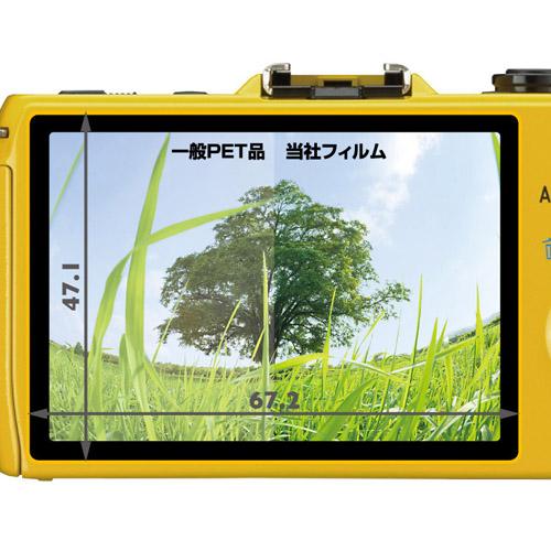 PENTAX Q7 / Q10 専用 液晶保護フィルム