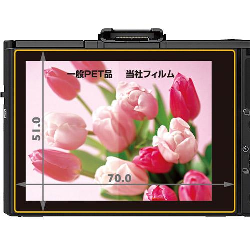 ハクバ SONY Cyber-shot DSC-RX100M2 保護フィルム