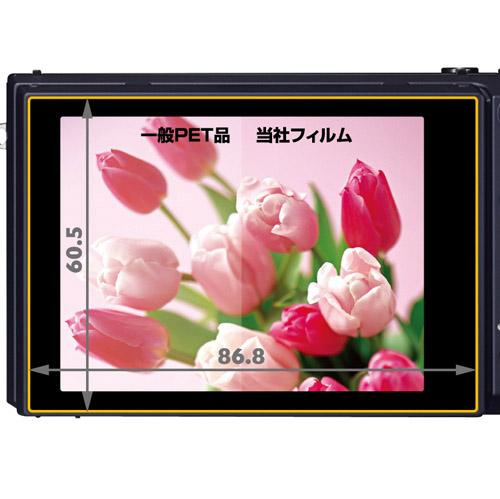 CASIO EXILIM EX-10 専用 液晶保護フィルム
