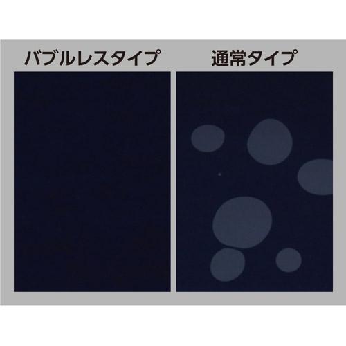 ハクバ CASIO EXILIM ZR850/ZR800 専用 液晶保護フィルム