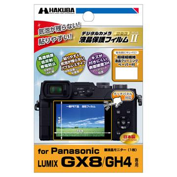 Panasonic LUMIX GX8/GH4 専用 液晶保護フィルム Mark