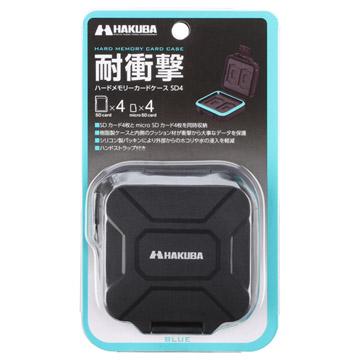 ハクバ ハードメモリーカードケース SD4(ブルー/レッド)