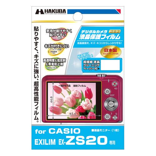液晶保護フィルム CASIO EXLIME EX-ZS20 専用