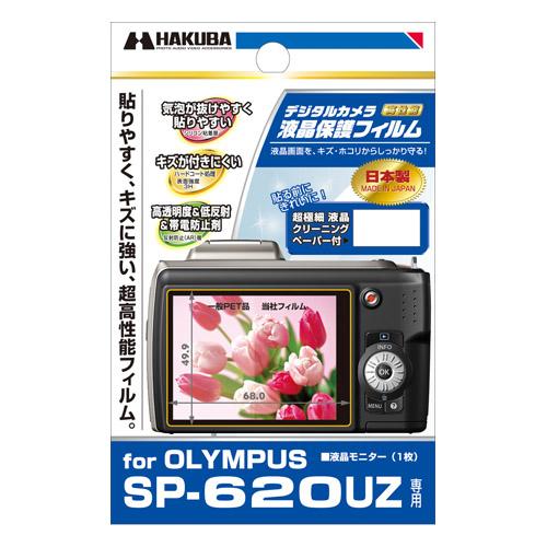 OLYMPUS SP-620UZ 専用