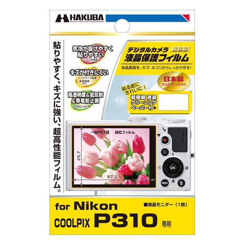 液晶保護フィルム Nikon COOLPIX P310 専用