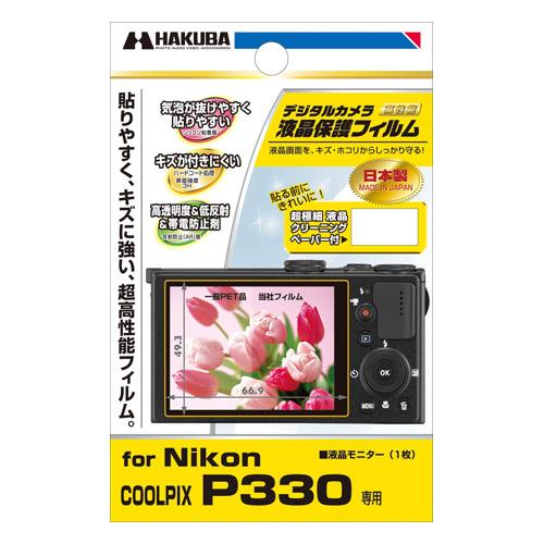 液晶保護フィルム Nikon COOLPIX P330 専用