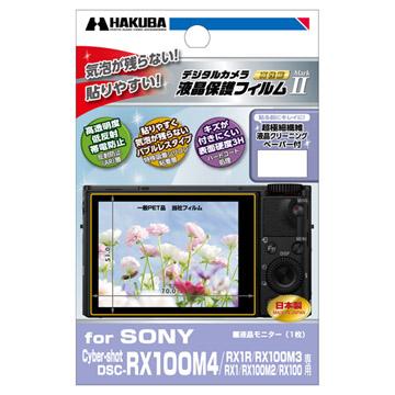 SONY Cyber-shot DSC-RX100M4/RX1R/RX100M3
