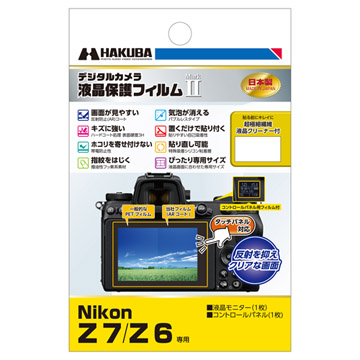 Nikon Z7 / Z6 専用 液晶保護フィルム MarkII