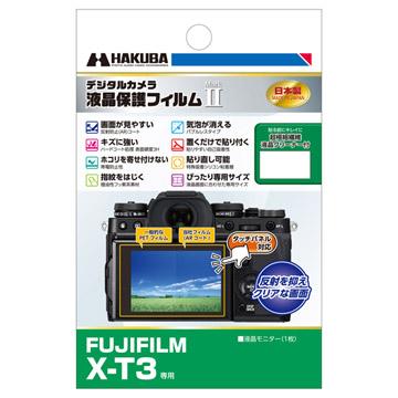 ハクバ FUJIFILM X-T3 専用 液晶保護フィルム MarkII
