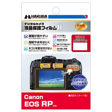 Canon EOS RP 専用 液晶保護フィルム MarkII