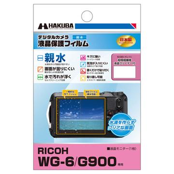 RICOH WG-6 専用 液晶保護フィルム 親水タイプ