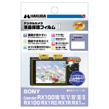 SONY Cyber-shot RX100VII 専用 液晶保護フィルム Mar
