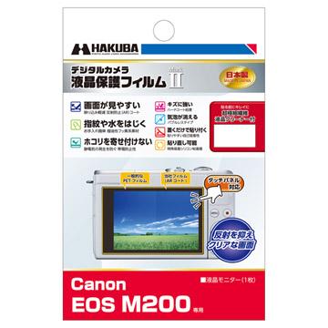 Canon EOS M200 専用 液晶保護フィルム MarkII