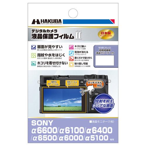SONY α6600 / α6100 専用 液晶保護フィルム MarkII