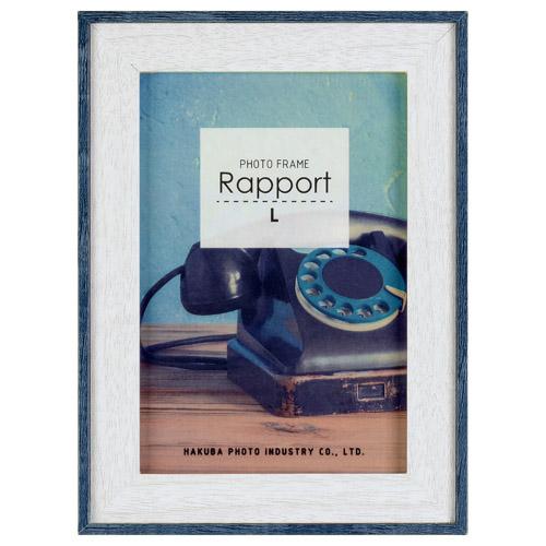ハクバ フォトフレーム Rapport(ラポール)