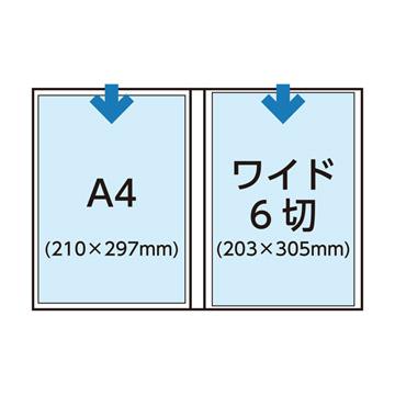 プロフェッショナルプリントアルバム IV A4タテ