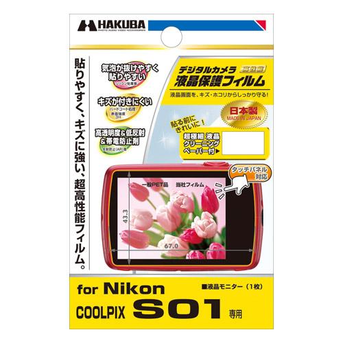 液晶保護フィルム Nikon COOLPIX S01 専用