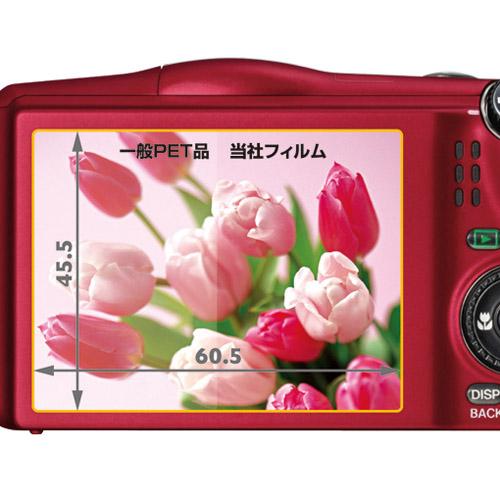 液晶保護フィルム FUJIFILM F770EXR / F600EXR 専用