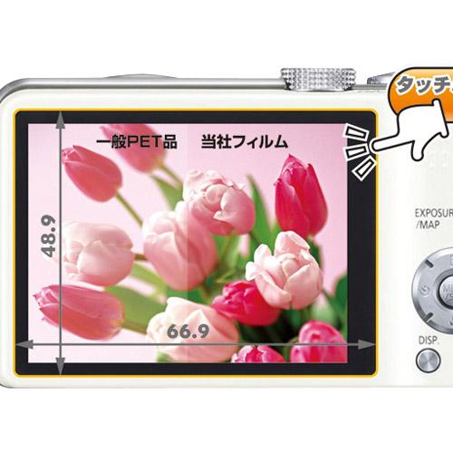 液晶保護フィルム Panasonic LUMIX TZ30 専用