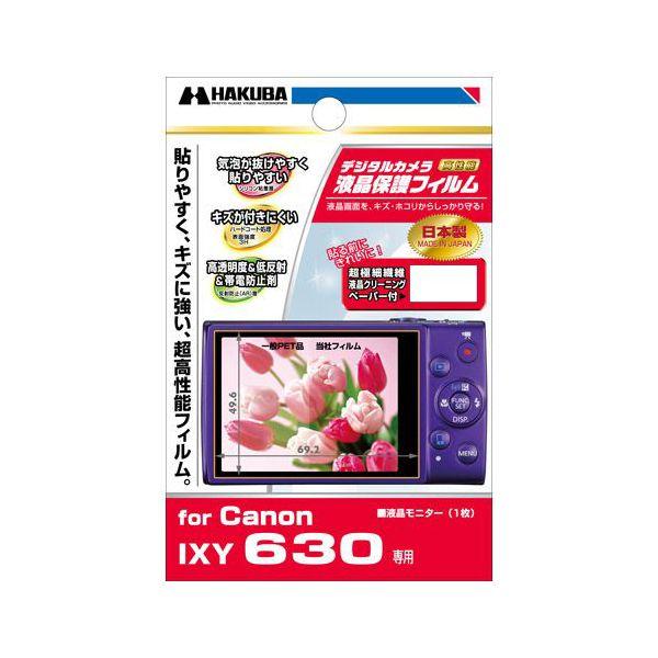 Canon IXY 630 専用 液晶保護フィルム