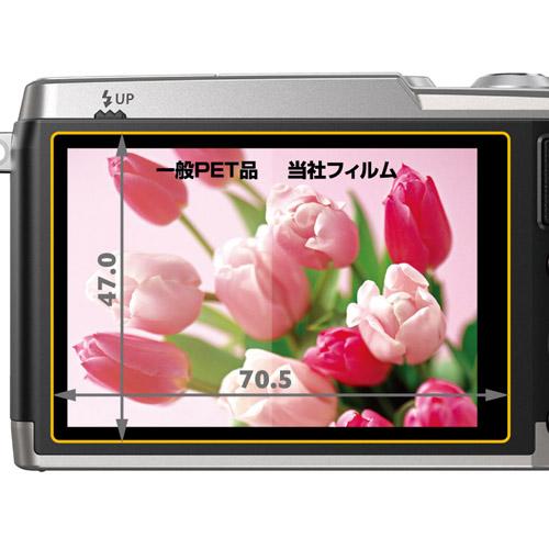 ハクバ OLYMPUS STYLUS SH-1 専用 液晶保護フィルム