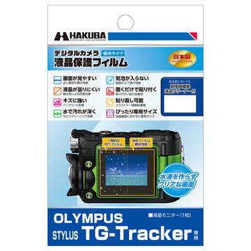 OLYMPUS STYLUS TG-TRACKER 専用 液晶保護フィルム 親水