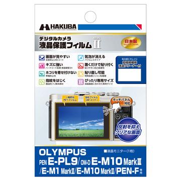 OLYMPUS PEN E-PL9 用 液晶保護フィルム MarkII