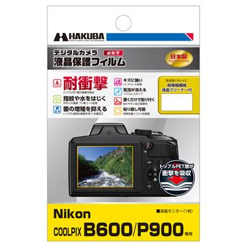 Nikon COOLPIX B600 / P900 専用保護フィルム 耐衝撃