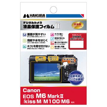 Canon EOS M6 MarkII 専用 液晶保護フィルム MarkII