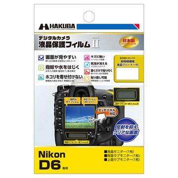 Nikon D6 専用 液晶保護フィルム MarkII
