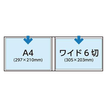 プロフェッショナルプリントアルバム IV A4ヨコ