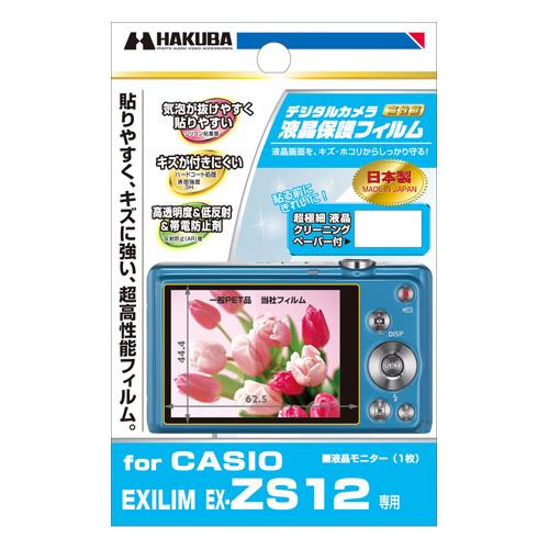 液晶保護フィルム CASIO EXLIME EX-ZS12 専用