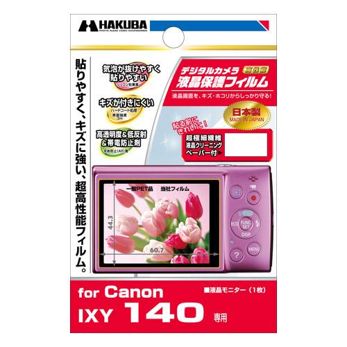 Canon IXY 140 専用 液晶保護フィルム