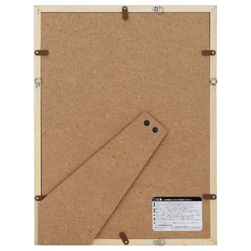 木製額縁 MM-01 A4サイズ アクリル スタンド付
