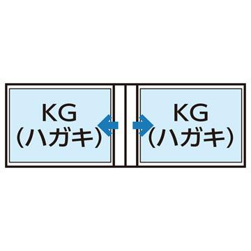 Pポケットアルバム NP KG(ハガキ)サイズ ヨコ