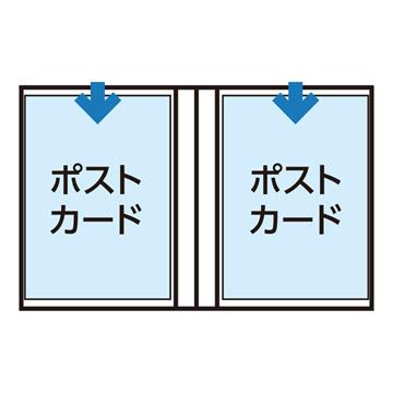 ポケットアルバム nuno(ヌーノ)