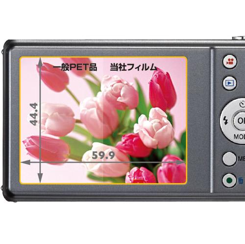 液晶保護フィルム PENTAX Optio VS20 専用