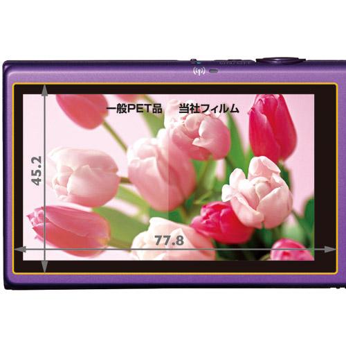 保護フィルム Canon IXY 430F /420F/ 1 専用