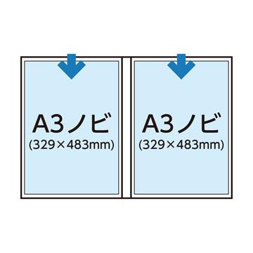 プロフェッショナルプリントアルバム IV A3ノビ