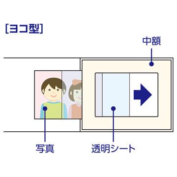 インサート普通台紙 No.300