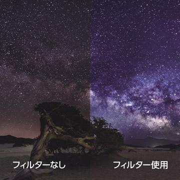 Haida(ハイダ)M7シリーズ