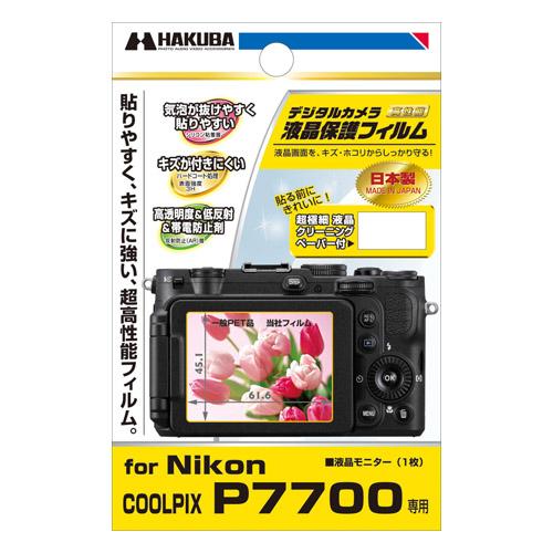 液晶保護フィルム Nikon COOLPIX P7700 専用