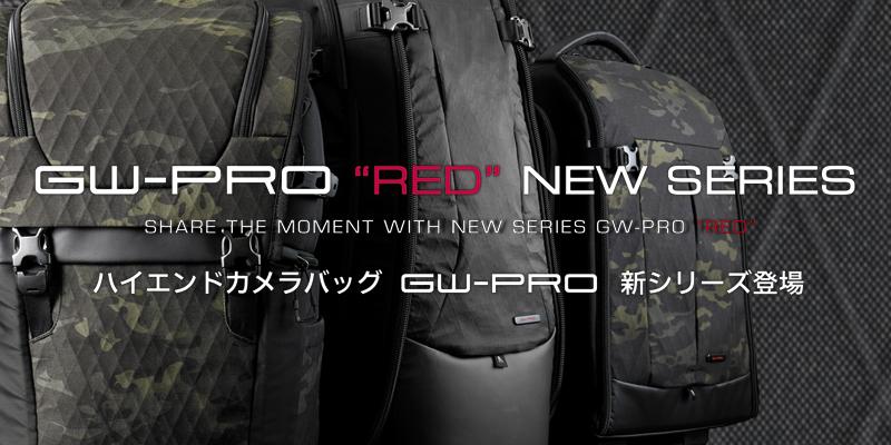 ハクバ カメラバッグ GW-PRO NEW RED